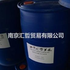 辛癸酸/C8-10酸/辛葵混合酸/辛癸酸酯