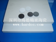 耐磨陶瓷块