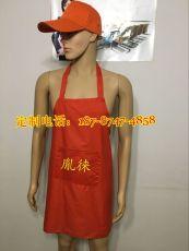 云南围裙-昆明围裙-昆明围裙厂-昆明围裙生产加工厂家