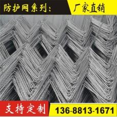 熱鍍鋅鋼絲菱形蜘蛛防護網
