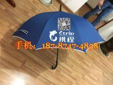 云南广告伞-昆明广告伞-昆明广告伞定做-昆明广告伞制作-昆明礼品雨伞价格图片