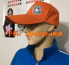 昆明帽子批發-昆明帽子印字-昆明廣告帽印字-昆明禮品帽印刷公司logo-昆明廣告帽子定做