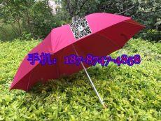 昆明小雨傘-昆明直柄傘-昆明廣告小傘-昆明彎把傘定做-昆明雨傘廣告制作-昆明禮品傘價格圖片