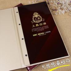 北京菜谱设计制作公司 专业菜谱 皮面菜谱制作