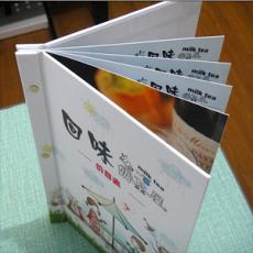 北京菜谱公司-承接菜谱设计制作菜品拍照-重质守信价优