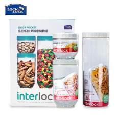 樂扣樂扣儲物罐INL301S002儲藏罐保鮮盒三件套
