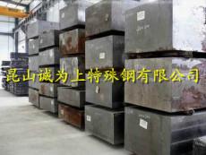 DC53高韌性高耐磨模具鋼材