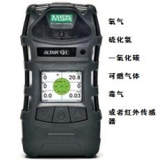 梅思安天鷹士五合一氣體檢測儀