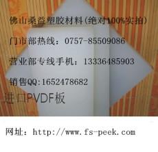 聚偏氟乙烯板 黑色聚偏二氟乙烯板 優質供應商 進口二氟板