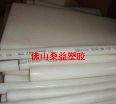 聚偏氟乙烯棒 白色聚偏二氟乙烯管材 优质供应商 进口二氟棒