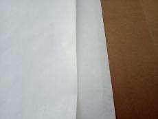 供應進口GP白牛皮紙60克-90克