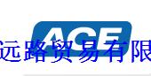 美國ACE緩沖器