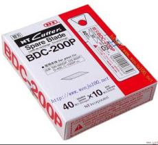 日本NT Cutter 替刃BDC-200P雕刻刀片-替刃BDC-200P雕刻刀片