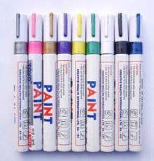 东洋油漆笔 东洋中字漆油笔SA-101