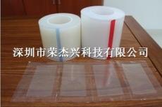 塑胶外壳保护膜