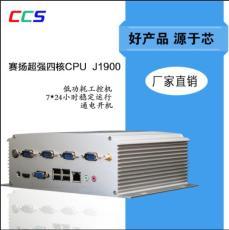 中冠J1900