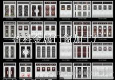 北京不锈钢防盗门厂
