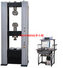 300KN微機控制萬能試驗機