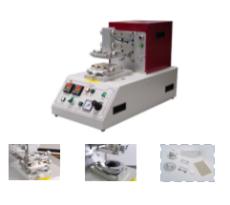 UWT通用磨损性能测试仪
