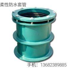 福建剛性柔性防水套管-現貨供應