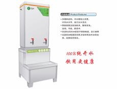 沸腾式整体发泡商用电热开水器厨具