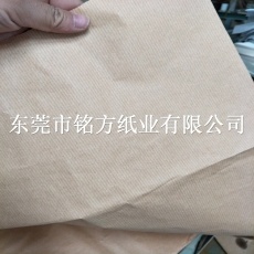 條紋牛皮紙