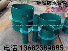 歡迎光臨 惠州防水套管 股份有限公司