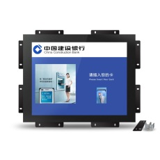 嵌入式顯示器 CCS150X