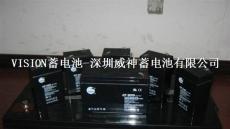 三瑞SENRY蓄電池CG 12V 系列