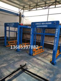 移动式水泥砖叠板机