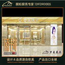 珠宝柜台出售 珠宝柜台制作 温州珠宝柜台