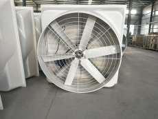 1460MM玻璃钢工业排风扇