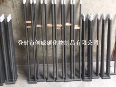 加粗U型硅碳棒