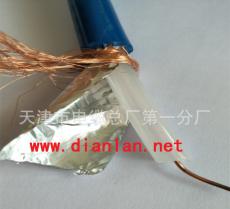 MSYV礦用阻燃射頻同軸電纜