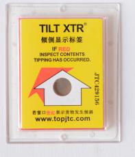 Tilt xtr防傾斜標簽