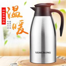 烨睦荣保温壶HKB601保温瓶水壶