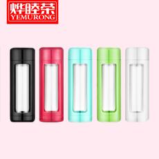 烨睦荣好口杯HKB301塑料玻璃杯子