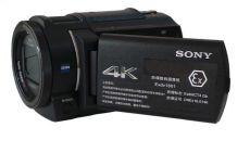 索尼化工廠防爆攝像機Exdv1601