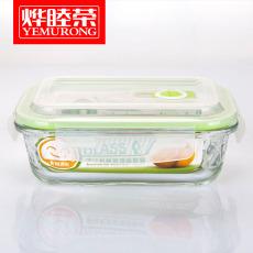 燁睦榮保鮮盒BXH102(1050ml)高硼硅耐熱玻璃保鮮碗