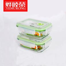 燁睦榮保鮮盒BXH101(650ml)兩件套玻璃保鮮碗