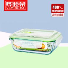 烨睦荣保鲜盒BXH100(400ml)高硼硅耐热玻璃保鲜碗