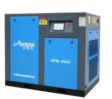 永磁變頻螺桿空壓機AFM-50