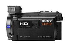 煤安化工雙證防爆數碼攝像機 Exdv1301