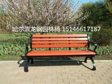 户外园林休闲椅