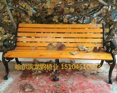 虎头园林休闲椅