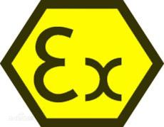 歐盟防爆ATEX認證檢測標準EN60079哪里可以做