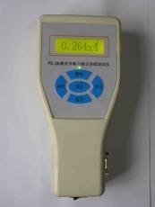 高灵敏度PM10粉尘检测仪PC-3A