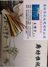 ZR-KVVP22屏蔽控制電纜