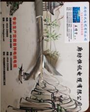 屏蔽通信電纜RS485,天津電纜廠家直銷