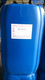 D301大孔阴离子交换树脂报价